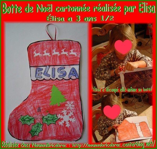 Botte de Noël cartonnée d'Élisa
