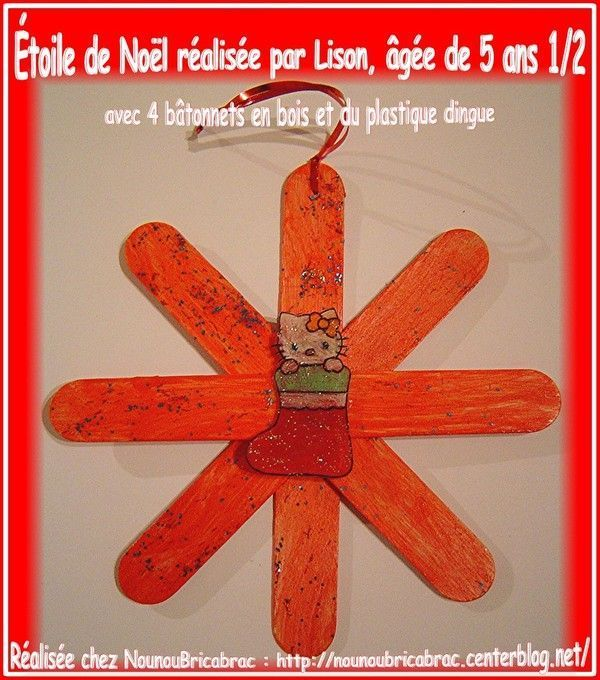 Étoile de Noël en bâtonnets et plastique dingue de Lison