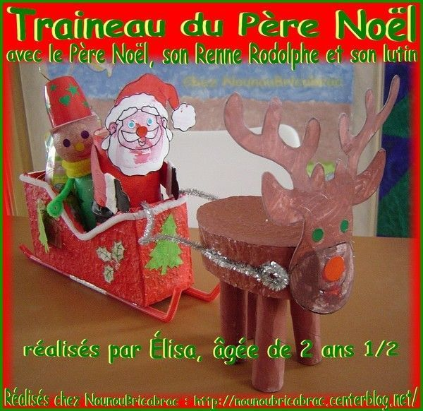 coloriage traineau du p re no l traineau pere noel pdf. Black Bedroom Furniture Sets. Home Design Ideas