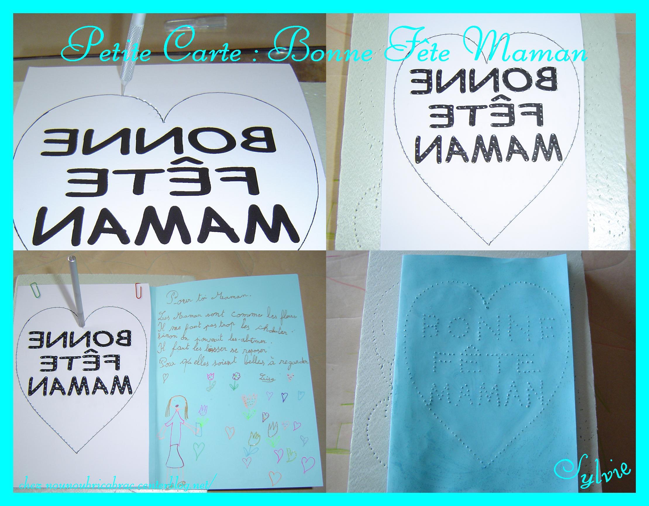 Carte : Bonne Fête Maman