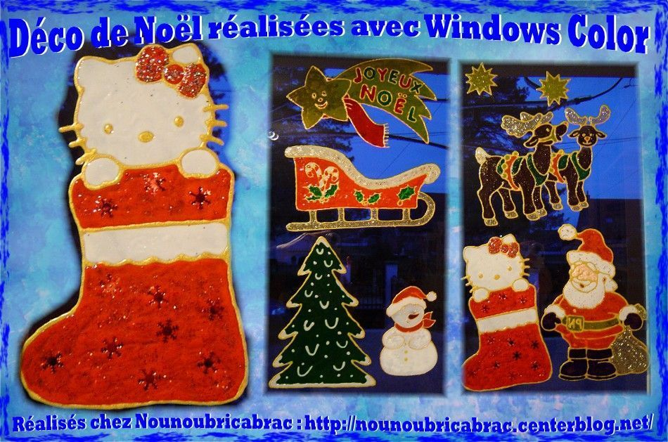 Windows color des id es de d cos pour no l - Windows color noel ...