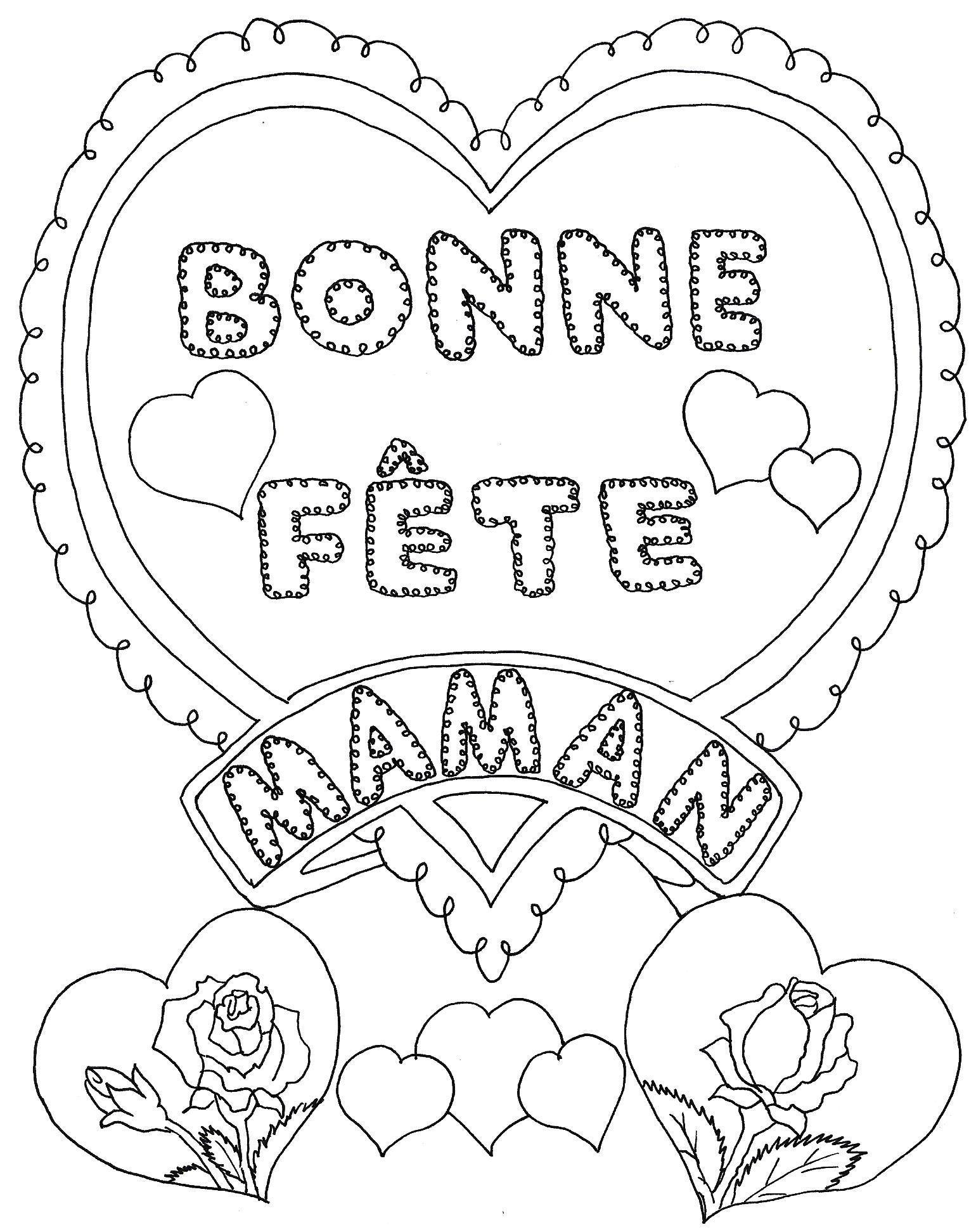 Coeur : Bonne Fête Maman à colorier